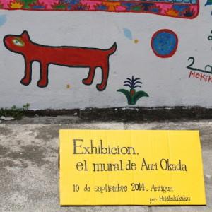 タイトルボードとグアテマラの犬